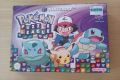 N64 Pokemon Puzzle League NHEIU
