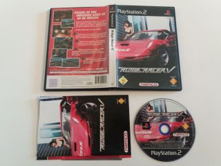 PS2 Ridge Racer V