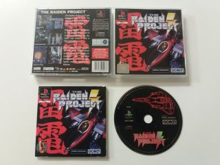PS1 The Raiden Project
