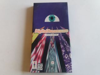 3DO Digital Dreamware