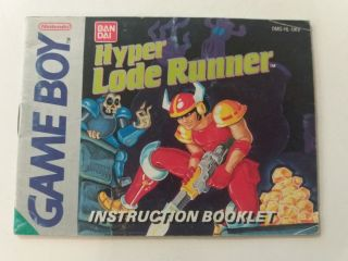 GB Hyper Lode Runner UKV Manual