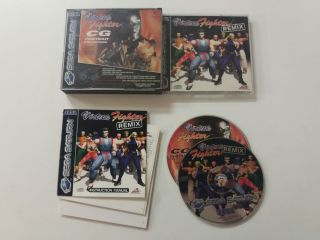 SAT Virtua Fighter Remix