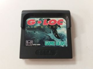 GG G-Loc Air Battle