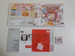 3DS Cooking Mama Bon Appetit!