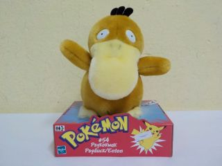 Plush Psyduck Pokemon