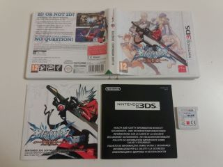 3DS BlazBlue Continuum Shift II UKV