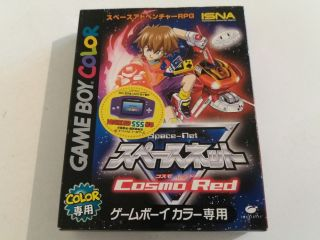 GBC Space Net Cosmo Red GBC
