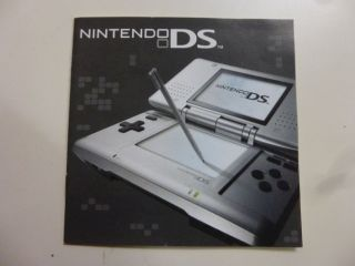 DS Advertising