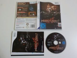 Wii Project Zero 2 Wii Edition NOE