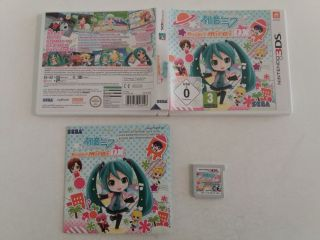 3DS Project Mirai DX GER