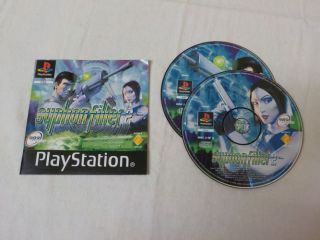 PS1 Syphon Filter 2