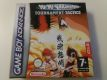 GBA Yu Yu Hakusho Ghostfiles - Tournament Tactics EUR