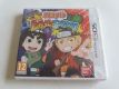 3DS Naruto Powerful Shippuden FAH