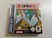 GBA Snood 2 On Vacation EUR