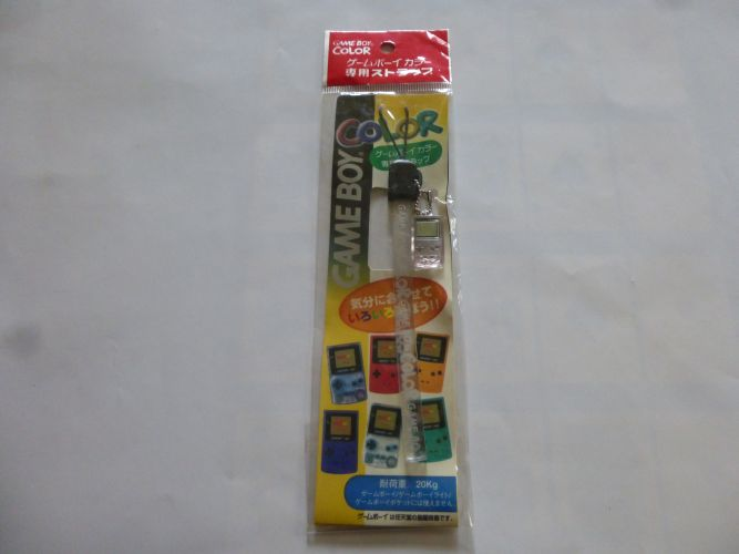 Game Boy Color Strap