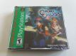 PS1 Chrono Cross