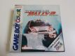 GBC Top Gear Rally 2 EUR